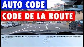 auto ecole code 2019 | Nouveaux code de la route | tests et cours pour le code 2019  Série #4