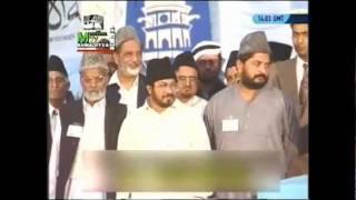 Panjabi Nazm Aseeran-e-Mola Tum per Salam