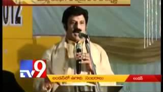 NBK srimannaryana dialogue