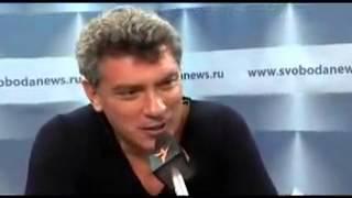 Download Б.Немцов жёстко поливает В.Путина(задумайтесь) Mp3 and Videos