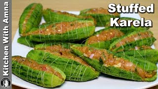 Stuffed Karela Recipe - Keema Bharay Karelay - Kitchen With Amna