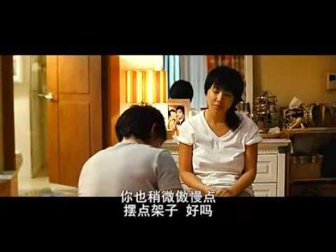 韓國唯美愛情催淚電影 《现在和相爱的人在一起吗》