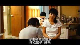 Repeat youtube video 韓國唯美愛情催淚電影 《现在和相爱的人在一起吗》