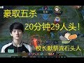 王思聪刷6W元礼物听小团团唱歌,结果团子一首《香水有毒》王校长秒退直播间 - YouTube