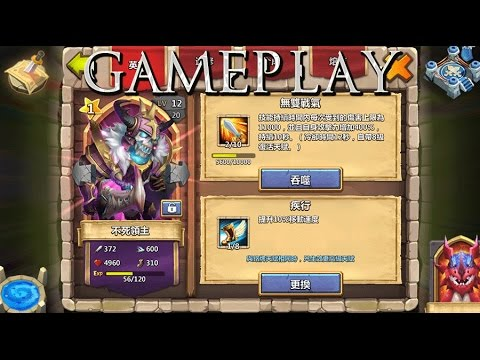 Castle Clash Skull Knight In Action (Gameplay)