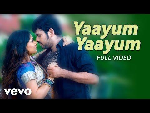 Sillunu Oru Sandhippu - Yaayum Yaayum Video | Haricharan