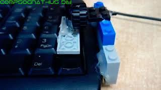 как сделать КПП для ПК из Лего