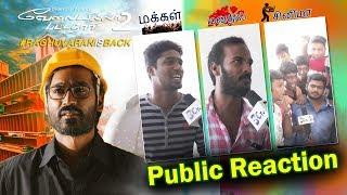 VIP 2 1-Min Public Review   MMC   Dhanush   Kajol   Behindcinemas