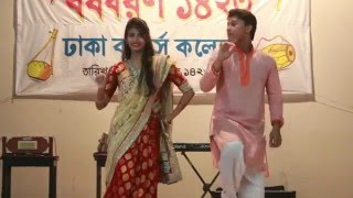 Dhaka Commerce College Bangla new year Celebration