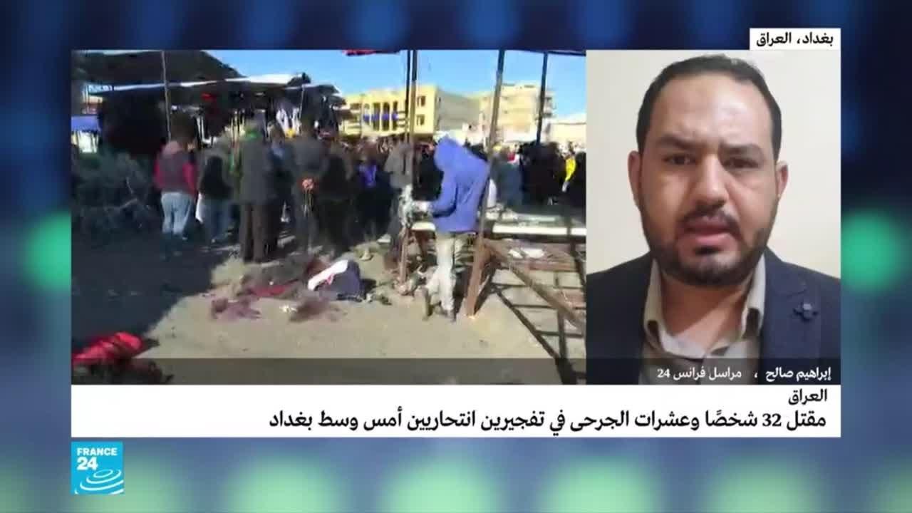 هل سيشهد العراق المزيد من التفجيرات الانتحارية؟  - نشر قبل 55 دقيقة