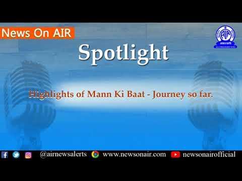 Spotlight/ News Analysis 24/11/2018