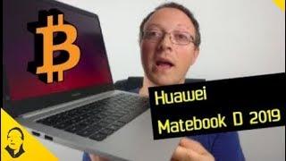 Recensione Huawei Matebook D 2019 / Magicbook Ryzen 5 3500u acquistabile in criptovalute