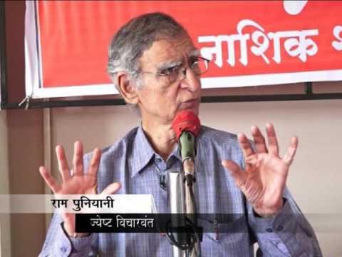 Communalism in India-Part 1-Hindi-