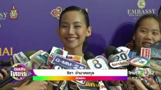 คิทตี้ แหวกวงสื่อ ไม่เคลียร์รักสามเส้า   21-07-59   เช้าข่าวชัดโซเชียล   ThairathTV