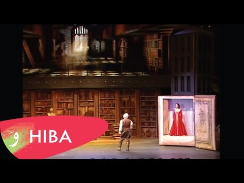 Hiba Tawaji - Don Quixote (Trailer) / هبة طوجي - دون كيشوت