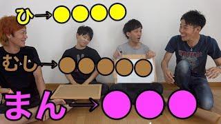 【全7問】波乱万丈!YouTube予測変換当てバトル!!!