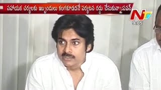 Pawan Kalyan Cancelled Vizianagaram,Srikakulam Trip