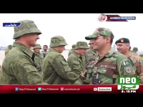 At Q Ahmed Qureshi 23 September 2016 | Pak Russia Joint Military Exercise