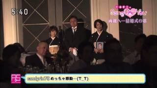 近藤夏子 スタジオ中が大号泣 絶対泣く超感動VTR+歌(2/2)