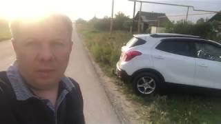 видео Купить теплый пол в Челябинске