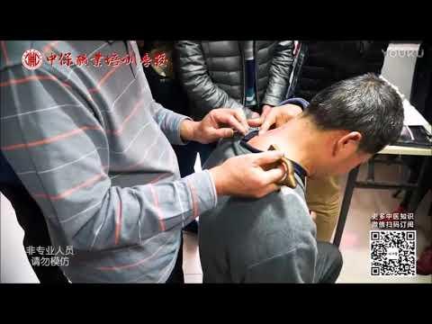 Healing neck pain - Chinese chiropractic