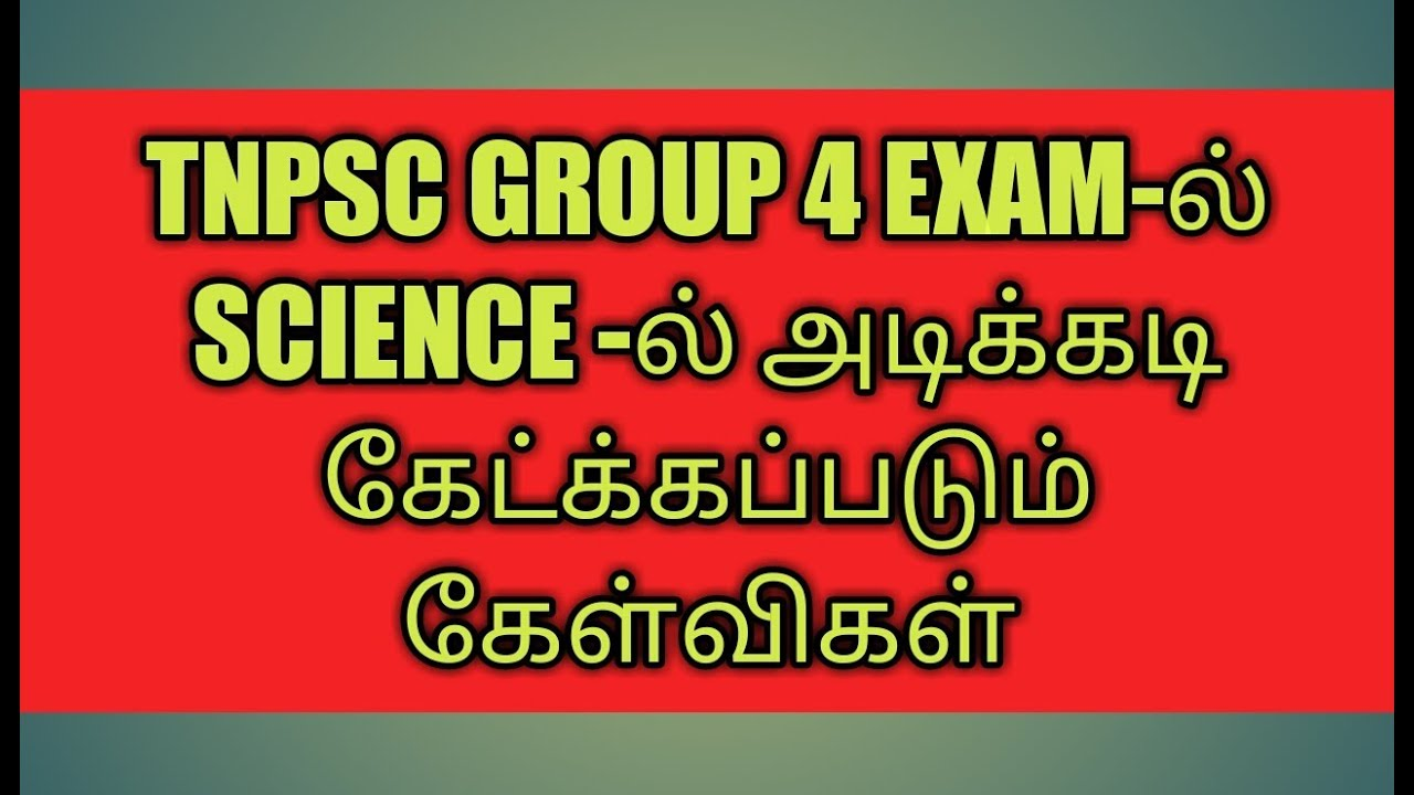 And in answer tamil 4 group pdf tnpsc question