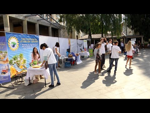 Суспільне Житомир: День туризму в Житомирі: 11 турагенцій міста презентували себе на Михайлівській