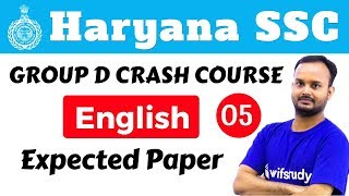 6:30 PM HSSC Group D 2018 | English by Sanjeev Sir | Expected Paper