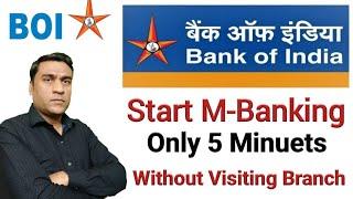 BOI تبدأ M-الخدمات المصرفية بدون زيارة الفرع | كيفية إنشاء بنك الهند المصرفية عبر الهاتف المحمول