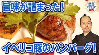 練馬 - ソムリエの選ぶワインと郷土料理を気軽に味わえるイタリアンバール! (3/3)