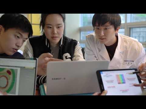 2020 Seoul National University College of Medicine