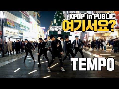 [여기서요?] 엑소 EXO - 템포 TEMPO | 커버댄스 DANCE COVER | KPOP IN PUBLIC @동성로