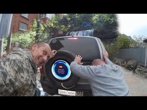 Кнопка Старт-Стоп на Шни-Гелик. Жёсткая Проверка. Супер Способ без изменений ВАЗ НИВА Chevrolet NIVA