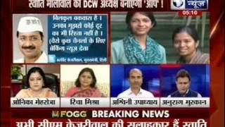 AAP refutes charges of nepotism in appointing Swati Maliwal as DCW chief