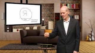 13 урок СШ дополнение   Мини семинар  Работа мозга