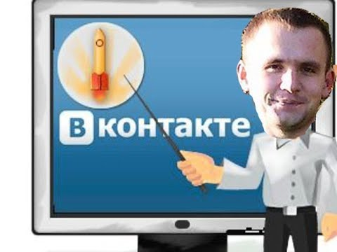 Разбираю группу. Реклама автосервиса ВКонтакте. Как оформить группу