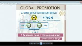 Как заработать 1000,0 евро в интернет?