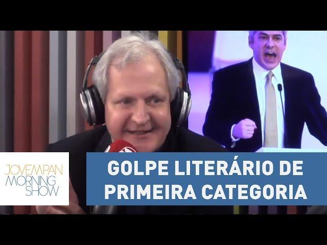 """Augusto Nunes: """"José Sócrates e Lula protagonizaram um golpe literário de primeira categoria."""""""