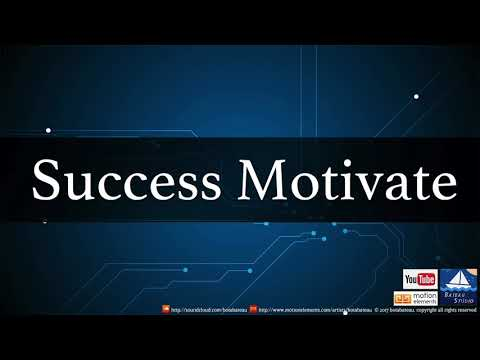 Success Motivate (Royalty Free Music)
