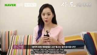 """Moon Geun Young """"Sado"""" Naver Movie Talk Preview"""