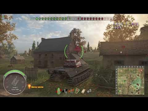 WoT PS4 Adler VK 45.03 Мастер
