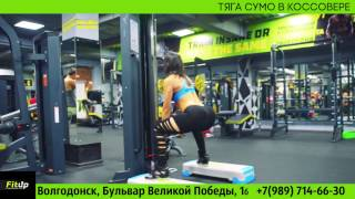 Майя Блинова. Сумо в кроссовере