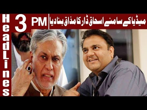 Fawad Chaudhary Made Fun Of Ishaq Dar - Headlines 3PM - 18 November 2017   Express News