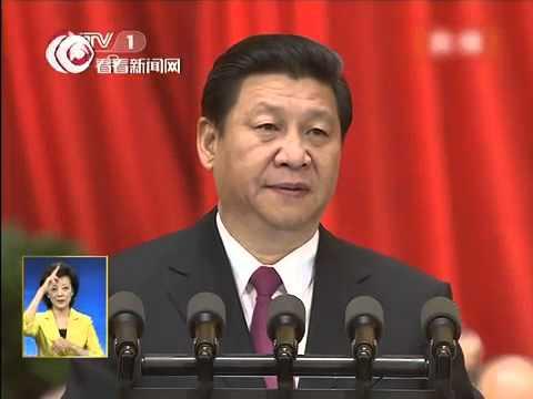 十二届全国人大一次会议闭幕会-习近平:向胡锦涛表示衷心感谢崇高敬意