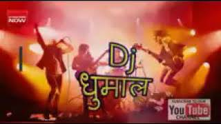 Dhamaal sandal DJ song new
