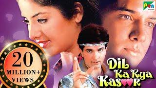 Dil Ka Kya Kasoor (1992)   Divya Bharti, Prithvi, Suresh Oberoi, Sanam   Pen Movies