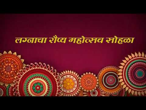 25th Wedding Anniversary of Mom and Dad - Marathmoli Celebration