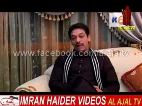 Faisal Raza Abidi Interview A special words by him