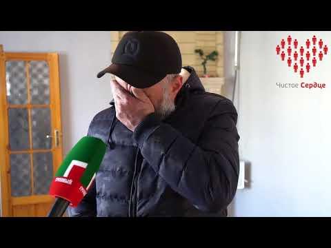 Сказал — сделал! Глава Чечни подарил обещанный дом семье погорельцев из Сулевкента!
