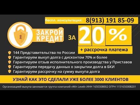 Список МФО России, работающих онлайн, без отказов и